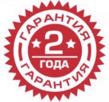 garantia2.jpg